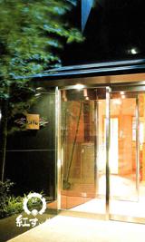 外観 日本料理 浜松市 宴会